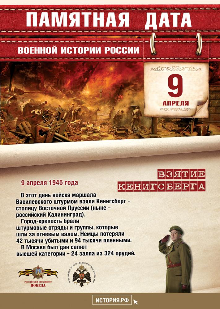 Какой сегодня праздник, 13 апреля 2017: сегодня сразу несколько праздников, какой церковный праздник в россии