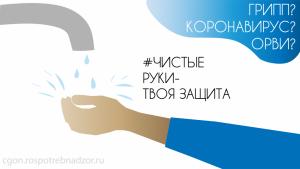 гко_02 _39076607 v1_ (5077775v1)