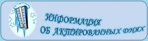 p97_aktir2